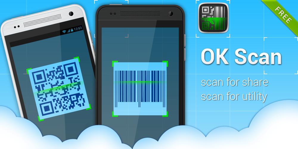 Android için Barkod Okuma Uygulaması ekran görüntüsü